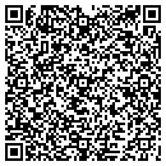 QR-код с контактной информацией организации МЕДМЕБ