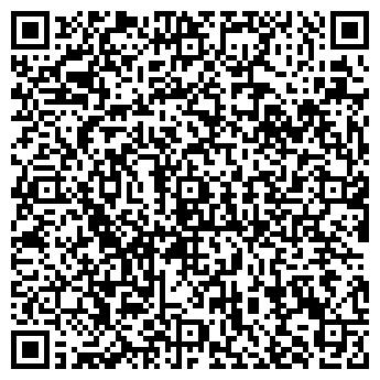QR-код с контактной информацией организации ПИНСКСОВХОЗСТРОЙ
