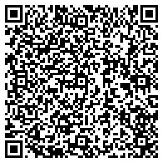 QR-код с контактной информацией организации МИССИЯ