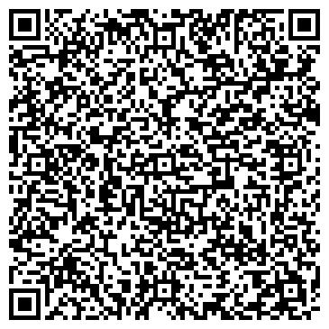 QR-код с контактной информацией организации № 4 ДЕРЕВООБРАБАТЫВАЮЩИЙ КОМБИНАТ, ЗАО
