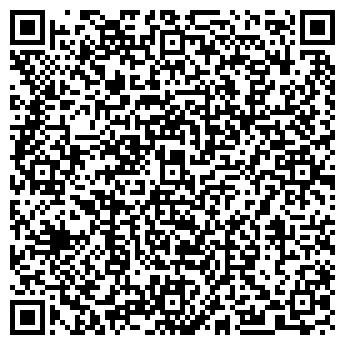 QR-код с контактной информацией организации АЛЯКАРТ ДИЗАЙН-СТУДИЯ
