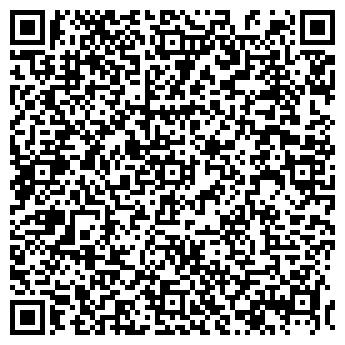 QR-код с контактной информацией организации АРКАС-АВЕДА, ООО