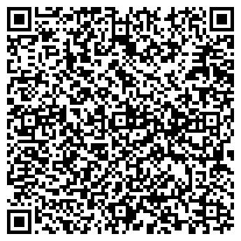 QR-код с контактной информацией организации АРТ-2000, ООО
