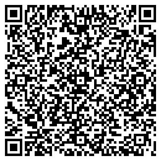 QR-код с контактной информацией организации АСТРИС