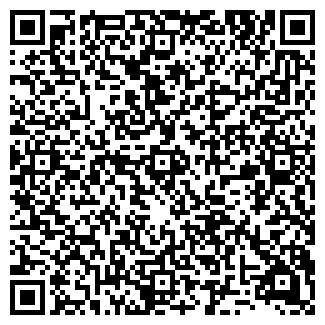 QR-код с контактной информацией организации БВК ПТК