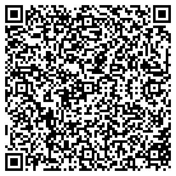 QR-код с контактной информацией организации БЕРЕЗКА ПК