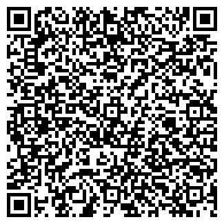 QR-код с контактной информацией организации БЕРИТ