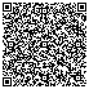 QR-код с контактной информацией организации БРВ СИБИРЬ, ООО