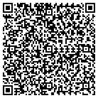 QR-код с контактной информацией организации ВЕНГЕ, ООО