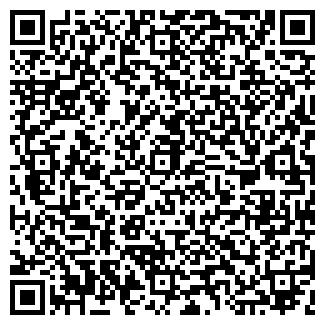 QR-код с контактной информацией организации ГЕВЕЯ, ЗАО