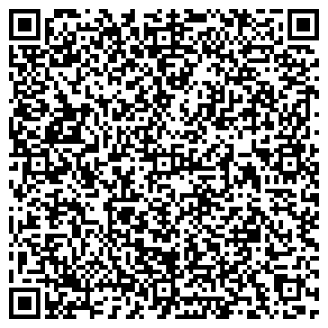 QR-код с контактной информацией организации ДАВИНЧИ СТАЙЛ ЛТД, ООО