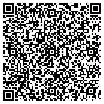 QR-код с контактной информацией организации ДИЗАЙН-КУПЕ, ООО