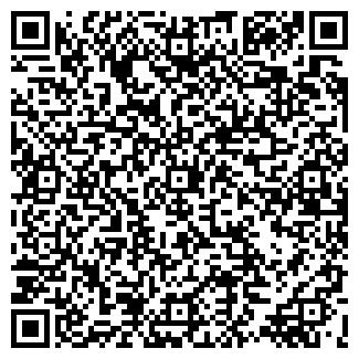 QR-код с контактной информацией организации ПМК 18