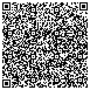 QR-код с контактной информацией организации ДОМУС АЛЬТЕРО ТОРГОВО-ПРОИЗВОДСТВЕННАЯ ФИРМА, ООО