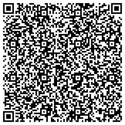 QR-код с контактной информацией организации ДЮЖИНА КУЛЬТУРНО-КОММЕРЧЕСКИЙ КОМПЛЕКС АКАДЕМНЕФТЕПРОДУКТ, ЗАО