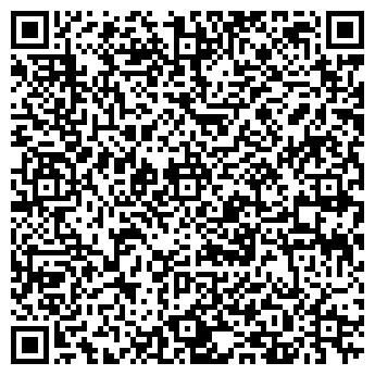 QR-код с контактной информацией организации ИНТЕРСИБ, ООО