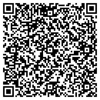 QR-код с контактной информацией организации ПМК 30 УСП