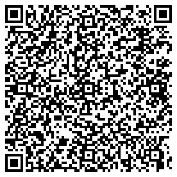 QR-код с контактной информацией организации КАСКАД-Н МАГАЗИН