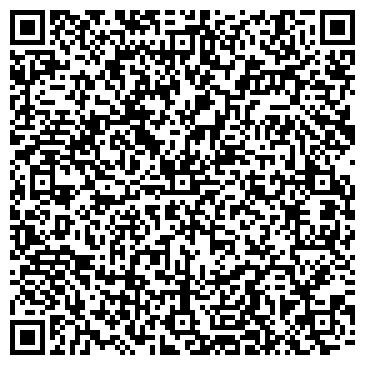 QR-код с контактной информацией организации КОВЧЕГ-МЕБЕЛЬ ПРОИЗВОДСТВЕННАЯ ФИРМА, ООО