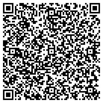 QR-код с контактной информацией организации КОНТРЕЙД, ООО