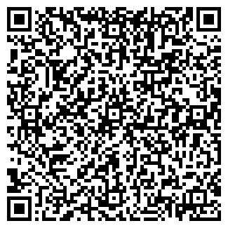 QR-код с контактной информацией организации ПМК 58