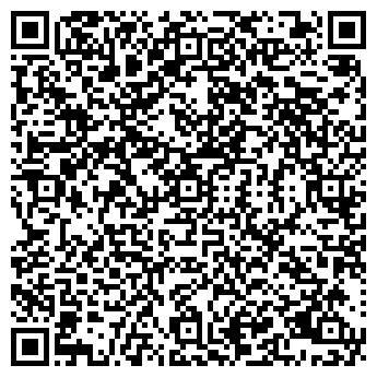 QR-код с контактной информацией организации КУХОННЫЙ БУМ
