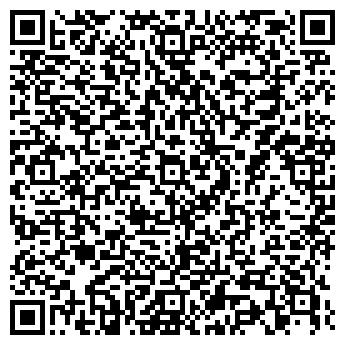 QR-код с контактной информацией организации ЛЕДА СИБИРЬ, ООО