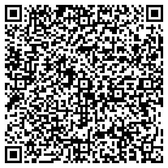 QR-код с контактной информацией организации ОБСКИЕ ЗВЕЗДЫ, ООО