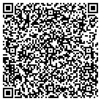 QR-код с контактной информацией организации РОСМЕБЕЛЬ ТД, ООО
