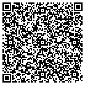QR-код с контактной информацией организации СААН-ДИЗАЙН, ООО