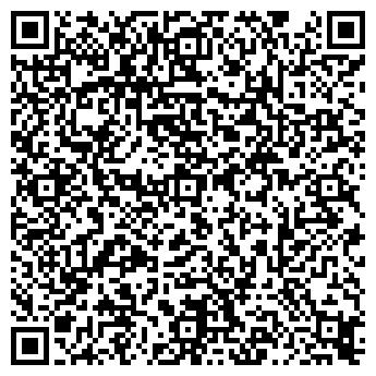 QR-код с контактной информацией организации СТАС ПЛЮС, ООО