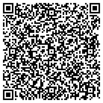 QR-код с контактной информацией организации СТЭНЛИ ОСВ, ООО