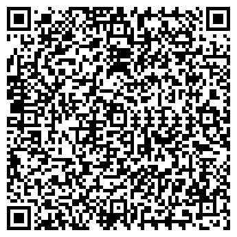QR-код с контактной информацией организации ФЕНЕК, ООО