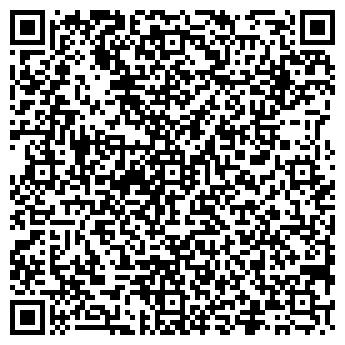 QR-код с контактной информацией организации ФОТОН-СЕРВИС, ООО