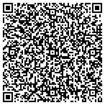 QR-код с контактной информацией организации ЧКАЛОВА ДОМ МЕБЕЛИ