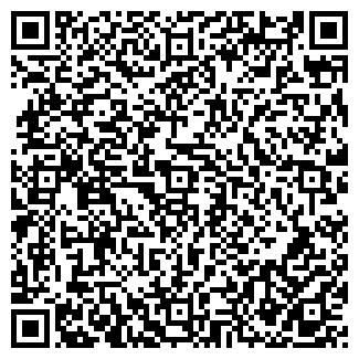 QR-код с контактной информацией организации ПОЛЮС ООО