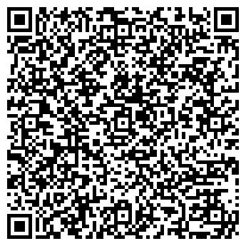QR-код с контактной информацией организации ЭКВИЛОН, ООО