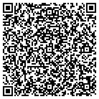 QR-код с контактной информацией организации ЭКСКЛЮЗИВ-МЕБЕЛЬ, ООО
