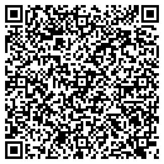 QR-код с контактной информацией организации ЭМУ, ООО