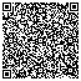 QR-код с контактной информацией организации ЮНИС-97