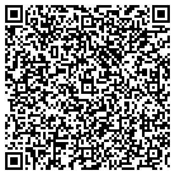 QR-код с контактной информацией организации ALKOS-КОМФОРТ, ООО