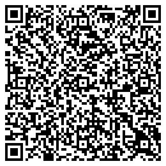 QR-код с контактной информацией организации SALETTA