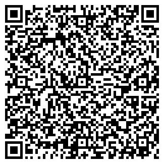 QR-код с контактной информацией организации СТРОЙБЫТ-М