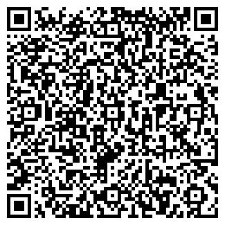 QR-код с контактной информацией организации ЗАРЯ-97