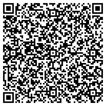 QR-код с контактной информацией организации ВАЛЯНЫЕ ИЗДЕЛИЯ, ЗАО
