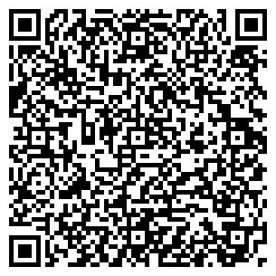 QR-код с контактной информацией организации ВЕСТФАЛИКА