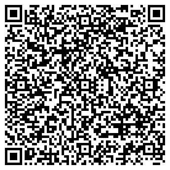 QR-код с контактной информацией организации ВЕСТФАЛИКА СОК, ЗАО