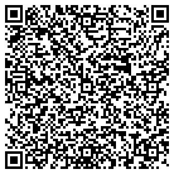 QR-код с контактной информацией организации ИНСА