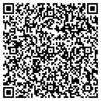 QR-код с контактной информацией организации ИТРОН