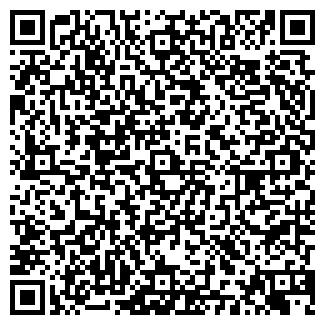 QR-код с контактной информацией организации SANDO.RU